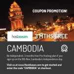 "Promotional Coupon Code ""CAMBODIA"""