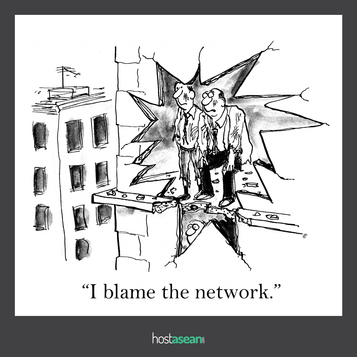 Blame the network